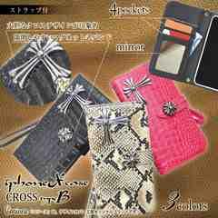 色選択 アイフォン10 手帳型 クロコ  ヘビ柄 手帳型ケース