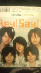 激安!激レア!☆HeySayJUMP/Hey!Say!☆初回盤/CD+DVD帯付!超美品!