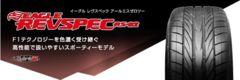 ★275/35R18 緊急入荷★ グッドイヤー REVSPEC RS02 新品タイヤ 4本セット