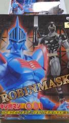 キン肉マン DX 組立式フィギュア ロビンマスク