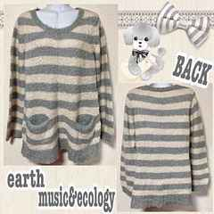 【earth music&ecology】ボーダー柄ロング丈ニット