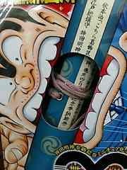 【送料無料】こち亀 無限巻と特装版200巻セット《少年漫画》