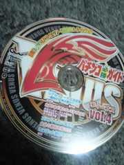 パチンコ必勝ガイド VENUS Vol.4 付録DVD