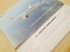 新品JAL卓上カレンダー2017年
