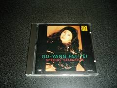 CD「欧陽菲菲/全曲集」91年盤 即決