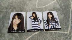 AKB48峯岸みなみ☆公式写真〜2011年福袋生写真まとめ3枚セット!