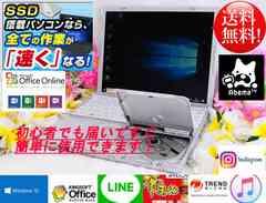 レッツノート☆SSD交換可☆cf-w8☆彡Windows10☆彡