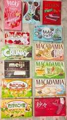 訳アリ1円チョコレートお菓子詰め合わせマカダミア苺チョコミント