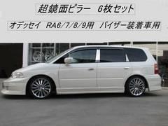 ★超鏡面ピラー●オデッセイRA6〜9 ★バイザー装着車用★6P★
