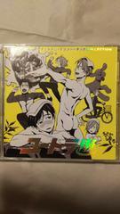 ユーリ!!!on ICE☆オリジナル・サウンドトラックコレクション ユートラ サントラCD