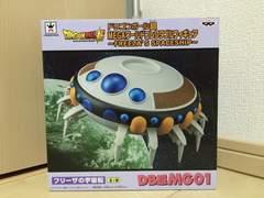 ドラゴンボール超 MEGAワールドコレクタブルフィギュア 全1種