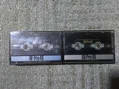 録音使用済カセットテープ ソニー Pro HF- ノーマル UX- ハイポジ 46 セラミックガイド