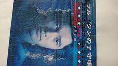 ブルージンの子守唄萩原健一EPレコード
