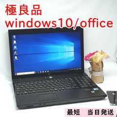 初心者安心☆極良品 windows10/オフィス dual core搭載