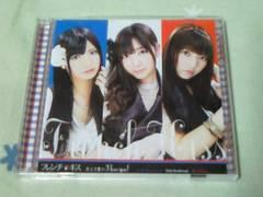 CD+DVD スケットダンス OP カッコ悪いI love you Type-A フレンチキス(AKB48)