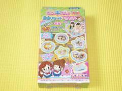 おもちゃ★即決★新品★ポップン3Dチャーム専用 別売りセット