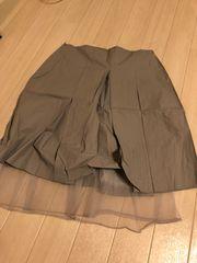 裾がオシャレなスカート