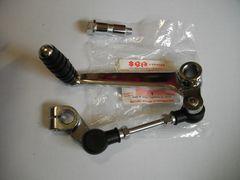 (30)GSX400Eゴキ用純正メッキチェンジペダル