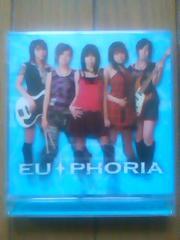 ユーフォーリアEU PHORIA  シングルベッド/Hey!