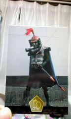 仮面ライダーストロンガー【ヨロイ騎士】