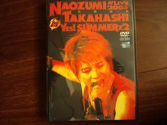 高橋直純「LIVE2003/SUMMER×2」2枚組