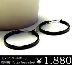 【両耳用】2.5cm フープステンレスピアス-ブラック-プレゼント-ギフト