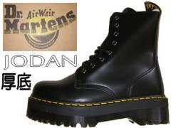 ドクターマーチン 新品JADONジェイドン8ホール15265001uk10