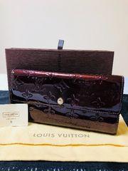 1円◆正規品◆ 美品 ◆ ルイヴィトン ヴェルニアマラント 長財布