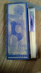 Fate/Zero 特製扇子