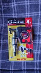新品:タジマ:パーフェクトキャッチG3-450Rクイックブラ付自動巻レッド