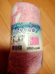 AAA★おなかケット イトーヨーカドー