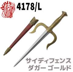 DENIX 4178/L サイディフェンス ダガー 模造 レプリカ 剣 刀 ソード 西洋