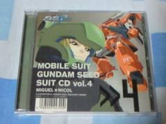 機動戦士ガンダムSEED スーツCD Vol.4 ミゲル×ニコル