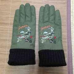 キャセリーニ・スカジャン風地図刺繍手袋。カーキ