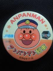 アンパンマン 列車 JR四国 限定 缶バッチ 車掌 顔 オレンジ