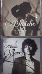 JURI Blanche TYPE-A&Bセット(DELUHI V系?)