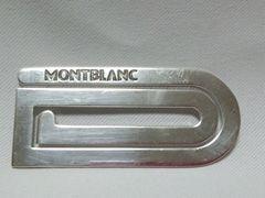 正規良品 入手困難 限定 モンブラン MONTBLANC マネークリップ SV925 財布