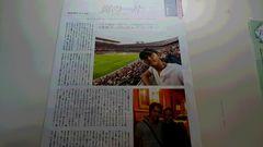 タッキー&翼)今井翼[TVぴあ]連載切り抜き#111(2011年11/9号)