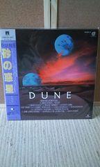 砂の惑星(DUNE)LD2枚組