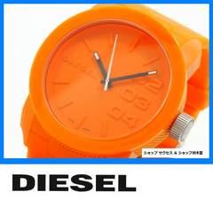 新品 ■ディーゼル DIESEL 腕時計 DZ1534★即買い