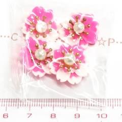 23*�@スタ*デコパーツ*グラデ八重桜*濃いピンク*43