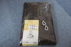 ロートレック�U ブラウン カーテン 2枚入り 巾100×丈135 遮光 送料込