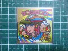 北斗のマン 35周年シール  NO.23