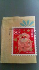 【使用済み】記念切手2枚 平成28年 申年 2016年 1円スタート 1スタ