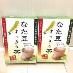 送料無料2080円★2箱合計60包なた豆茶!口臭、体臭をスッキリ★
