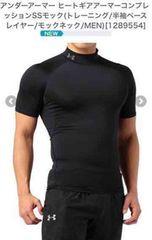 アンダーアーマー ヒートギアシャツ サイズS
