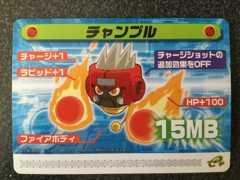 ★ロックマンエグゼ5 改造カード『チャンプル』★