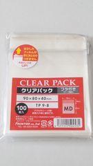 TP9-8サイズテープ付クリアパック75枚★OPP袋☆MDサイズ