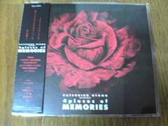 CD大友克洋 4pieces of MEMORIES廃盤