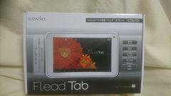 covia Android 4.0搭載 7インチ タブレット CTB-701 ホワイト